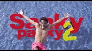 SANKY PANKY 2 (Pelicula Completa HD)