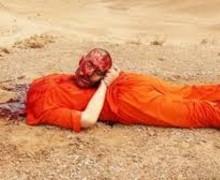 ES BUENO SABERLO: ¿De dónde sale el dinero para el ISIS?