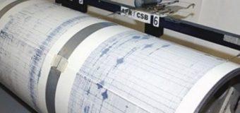 Reportan ocho temblores de tierra en el país…