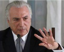 La Policía de Brasil acusa al Presidente Temer de lavado de dinero