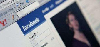 Facebook tendrá un cambio importante (y cómo te afectará)