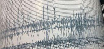 Terremoto de 6,4 grados sacude la costa este de Taiwán…