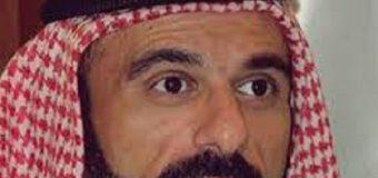 Irak condena a muerte a hermana de líder de Al Qaeda…