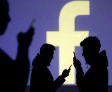 Facebook te espía con tu permiso… incluso aunque no estés registrado: ¿Qué está pasando?