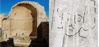 Hallan una imagen de Jesús del siglo VI que difiere de la replantación tradicional cristiana