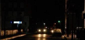 67 % en RD se siente inseguro caminando solos de noche, según informe