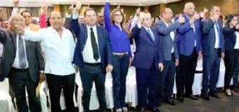 PRM arreciará oposición; tomará calles y denuncia presión a JCE