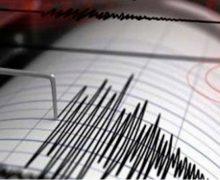Fuerte sismo de magnitud 8 remece Perú; no se han reportado víctimas…