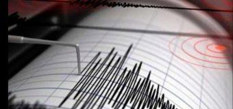 Se registra sismo de 4.8 grados en el municipio de Cabrera