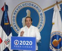 PRM someterá 25 funcionarios hacen campaña sino renuncian o toman licencia